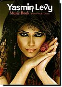 יסמין לוי ספר תווים  Yasmin Levy Music Book